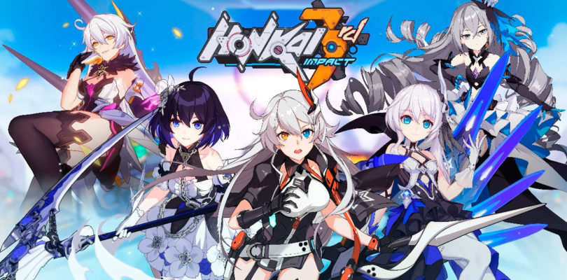Photo of HONKAI IMPACT 3rd
