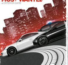 Photo of ¡Need for Speed Most Wanted para PC!