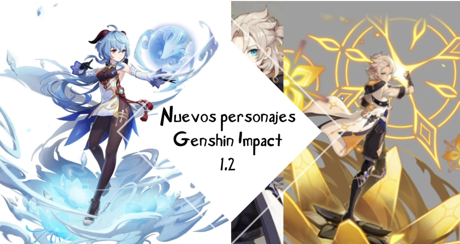 Photo of Genshin Impact | Actualización 1.2 y 1.3